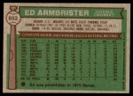 1976 Topps #652  Ed Armbrister  Back Thumbnail