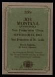 1984 Topps #359   -  Joe Montana Instant Reply Back Thumbnail