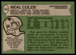 1978 Topps #169  Neal Colzie  Back Thumbnail