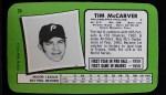 1971 Topps Super #34  Tim McCarver  Back Thumbnail
