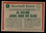 1975 Topps Mini #4  Al Kaline  Back Thumbnail