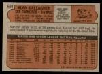 1972 Topps #693  Alan Gallagher  Back Thumbnail