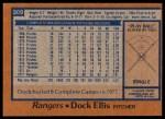 1978 Topps #209  Dock Ellis  Back Thumbnail