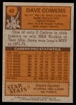1978 Topps #40  Dave Cowens  Back Thumbnail