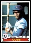 1979 Topps #639  Manny Trillo  Front Thumbnail
