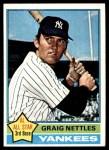 1976 Topps #169  Graig Nettles  Front Thumbnail
