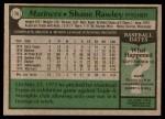 1979 Topps #74  Shane Rawley  Back Thumbnail