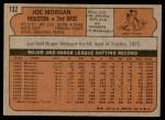 1972 Topps #132  Joe Morgan  Back Thumbnail