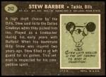 1969 Topps #242  Stew Barber  Back Thumbnail