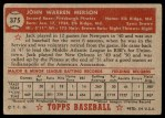1952 Topps #375  Jack Merson  Back Thumbnail