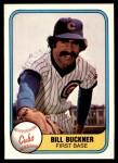 1981 Fleer #292  Bill Buckner  Front Thumbnail
