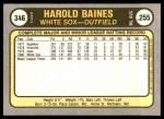 1981 Fleer #346  Harold Baines  Back Thumbnail