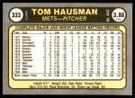 1981 Fleer #333  Tom Hausman  Back Thumbnail