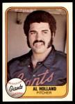 1981 Fleer #445  Al Holland  Front Thumbnail