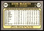 1981 Fleer #589  Steve McCatty  Back Thumbnail