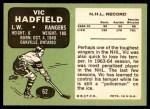1970 Topps #62  Vic Hadfield  Back Thumbnail
