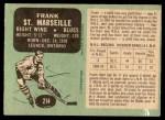 1970 O-Pee-Chee #214  Frank St.Marseille  Back Thumbnail