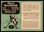 1970 O-Pee-Chee #27  Bruce MacGregor  Back Thumbnail