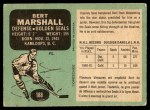 1970 O-Pee-Chee #188  Bert Marshall  Back Thumbnail