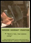1966 Donruss Green Hornet #26   I hear someone coming Back Thumbnail