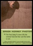 1966 Donruss Green Hornet #34   Final Gung-Fu move Back Thumbnail