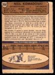 1974 O-Pee-Chee NHL #358  Neil Komadoski  Back Thumbnail