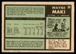 1971 O-Pee-Chee #58  Wayne Maki  Back Thumbnail