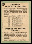 1970 O-Pee-Chee #255   Prince of Wales Trophy Back Thumbnail