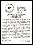 1976 SSPC #16  Dusty Baker  Back Thumbnail
