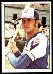 1976 SSPC #14  Vic Correll  Front Thumbnail