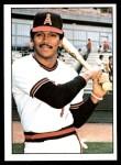 1976 SSPC #197  Orlando Ramirez  Front Thumbnail