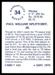 1976 SSPC #163  Paul Splittorff  Back Thumbnail