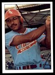 1976 SSPC #153  Jerry Hairston  Front Thumbnail