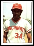 1976 SSPC #24  Pedro Borbon  Front Thumbnail