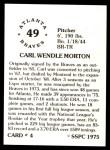 1976 SSPC #4  Carl Morton  Back Thumbnail