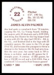 1976 SSPC #380  Jim Palmer  Back Thumbnail