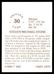 1976 SSPC #302  Steve Stone  Back Thumbnail