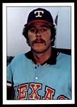1976 SSPC #254  Steve Hargan  Front Thumbnail