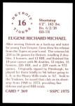 1976 SSPC #369  Gene Michael  Back Thumbnail