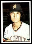 1976 SSPC #357  Fred Arroyo  Front Thumbnail
