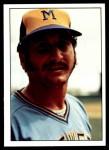 1976 SSPC #228  Ed Rodriguez  Front Thumbnail