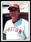 1976 SSPC #417  Darrell Johnson  Front Thumbnail