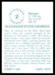 1976 SSPC #620  Alex Grammas  Back Thumbnail