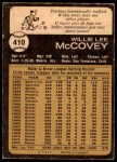 1973 O-Pee-Chee #410  Willie McCovey  Back Thumbnail
