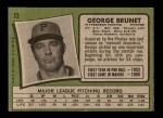 1971 Topps #73  George Brunet  Back Thumbnail