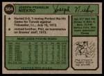 1974 Topps #504  Joe Niekro  Back Thumbnail