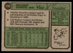 1974 Topps #192  Mario Guerrero  Back Thumbnail