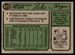 1974 Topps #517  Mike Hegan  Back Thumbnail