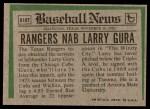 1974 Topps Traded #616 T  -  Larry Gura Traded Back Thumbnail