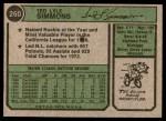 1974 Topps #260  Ted Simmons  Back Thumbnail